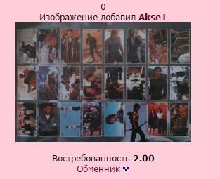 http://www.bildites.lv/images/2rw4t4bd/53052/thumbnail.jpg