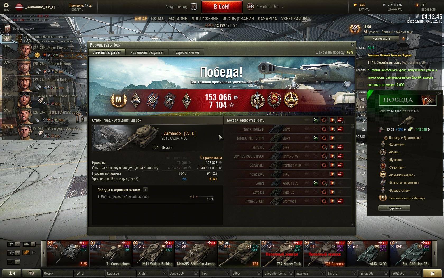 (Master) T34 2t2llcd7qoizscnp3vw