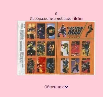 http://www.bildites.lv/images/5ejt3rbn/41488/thumbnail.jpg