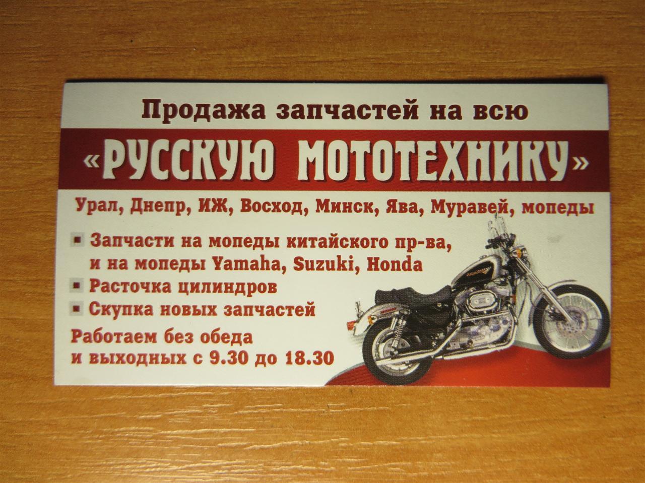 www.bildites.lv/images/5jpe79cz6pe07ib6c6g4.jpg