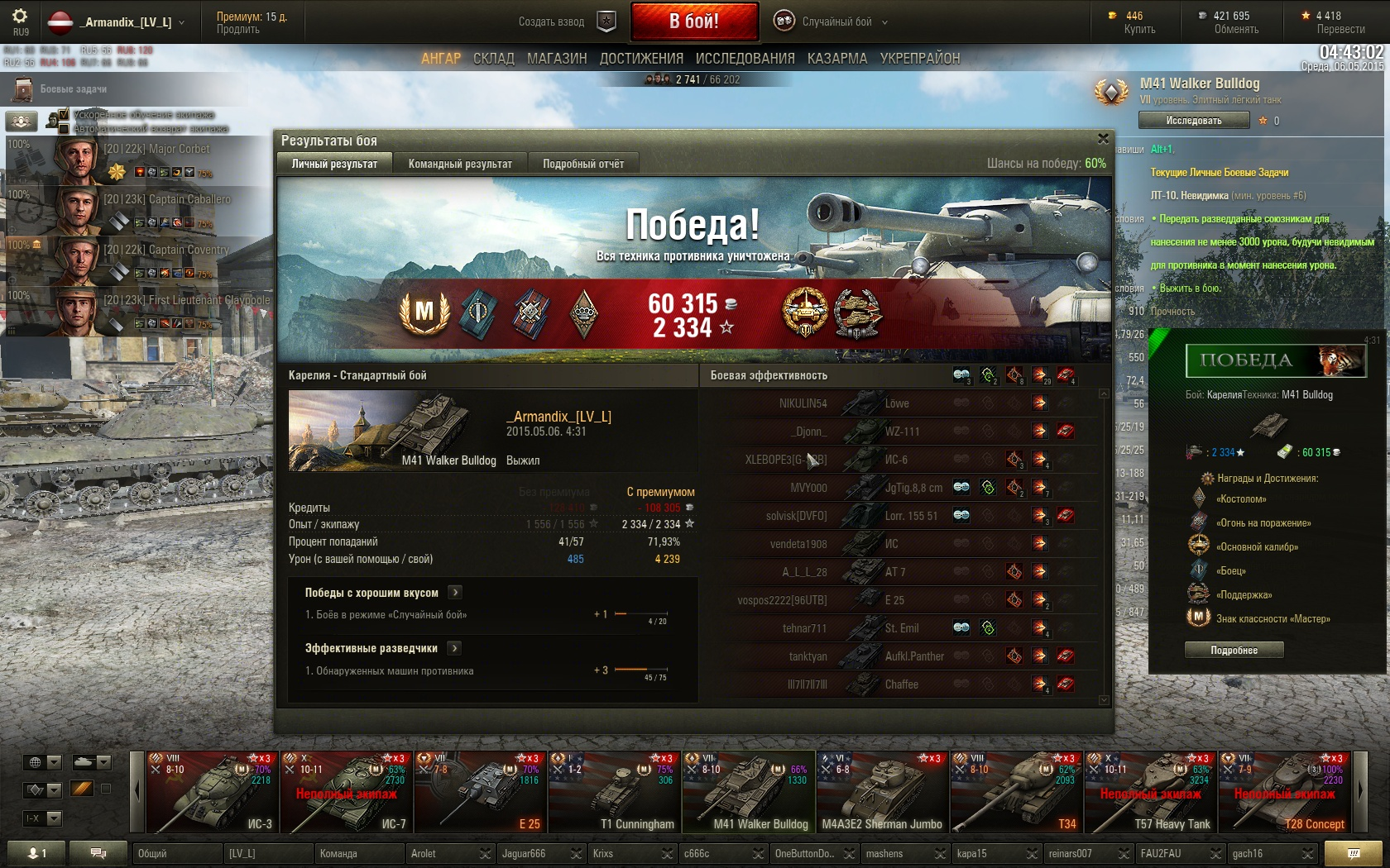 (Master) M41 Walker Bulldog 8tfby20vgk41oy8cjqho