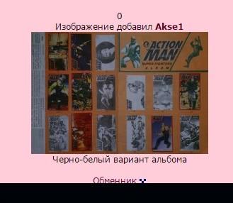 http://www.bildites.lv/images/9j7d32ga/41489/thumbnail.jpg