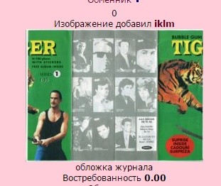 http://www.bildites.lv/images/ca3vgwcq/62758/thumbnail.jpg
