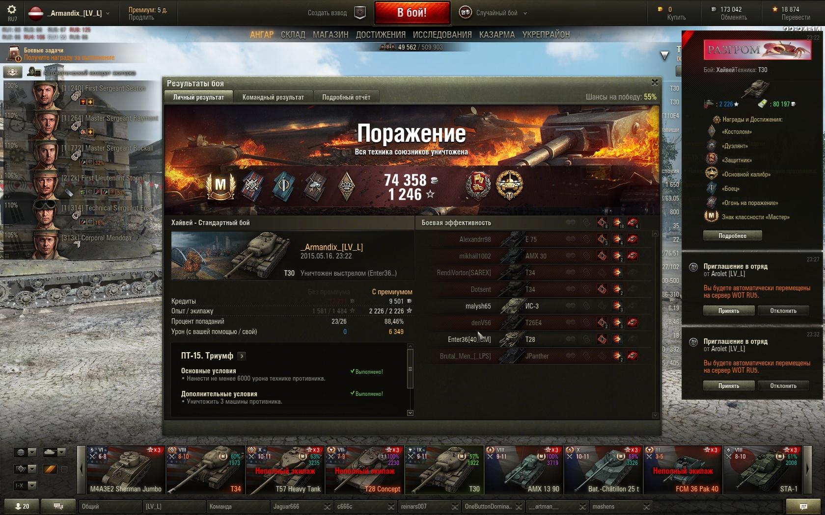 (Master) T30 Gs6jp0kmx8tfj0s8n