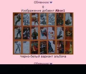 http://www.bildites.lv/images/japhndrn/41489/thumbnail.jpg