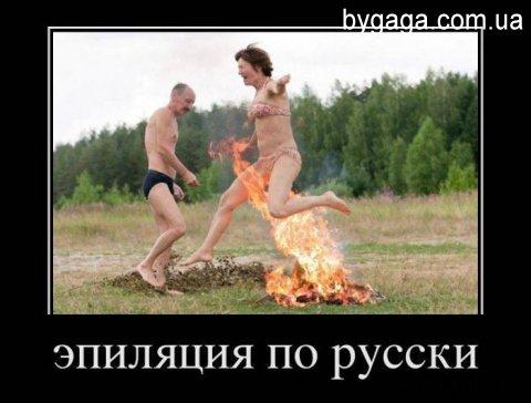 www.bildites.lv/images/k4sqo7i6wtgoiswf9s3.jpg