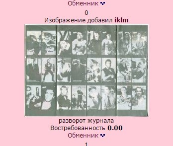 http://www.bildites.lv/images/kajakyfy/62757/thumbnail.jpg
