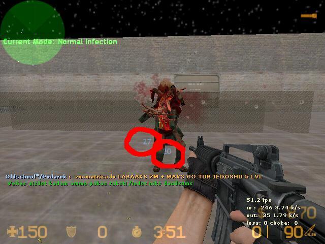 Bullet Damage Плагин