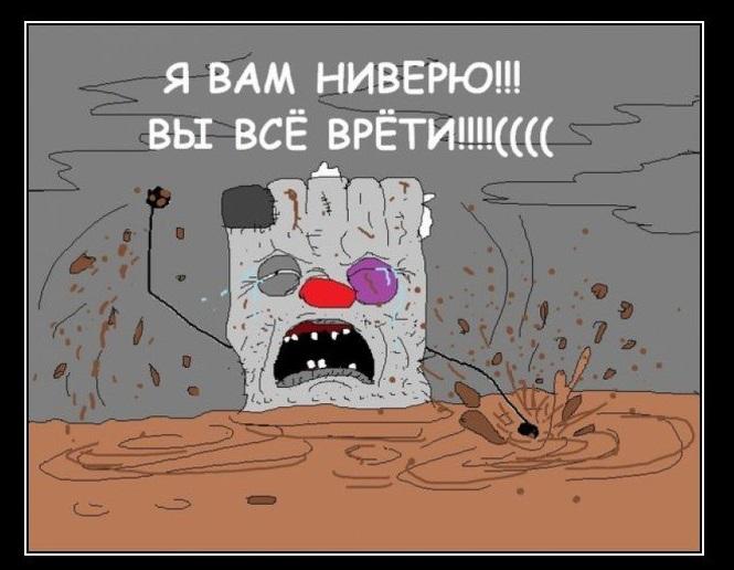 В Латвии оштрафовали телеканал и радиостанцию, которые распространяли неправдивую информацию о ситуации на Донбассе - Цензор.НЕТ 6637