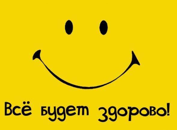 www.bildites.lv/images/sx6biiavsscvis1yavti.jpg