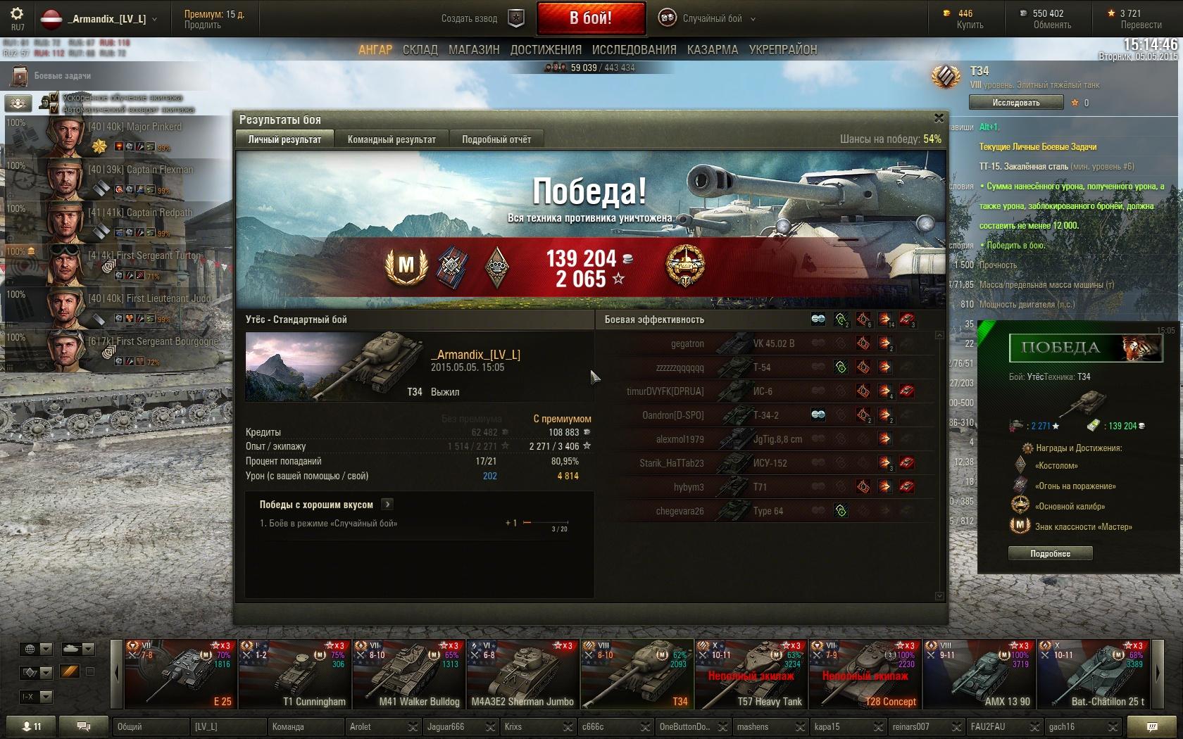 (Master) T34 X6yoxegkqiw2x1bztrh