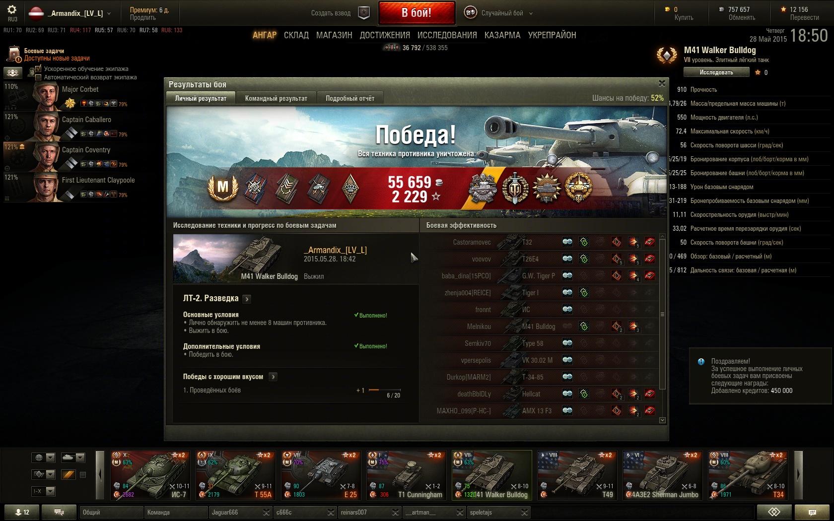 (Master) M41 Walker Bulldog Y5rm1zeqi7ypfo58mwr