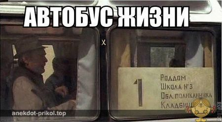 www.bildites.lv/images/y8o73um414j7qyvbw.jpg