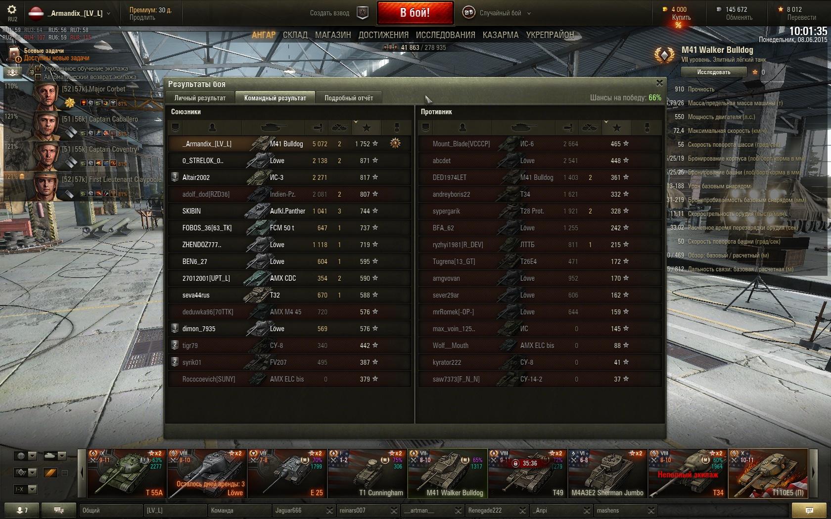 (Master) M41 Walker Bulldog Ztrje00pxkuoaaqwz19